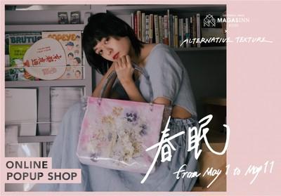 POPUP ALTERNATIVE TEXTURE「春眠」〜部屋に飾れるドライフラワーバッグの魅力〜