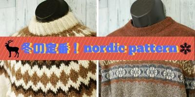 モフモフ!ノルディック柄ラグランセーターで楽しむ秋冬ファッション