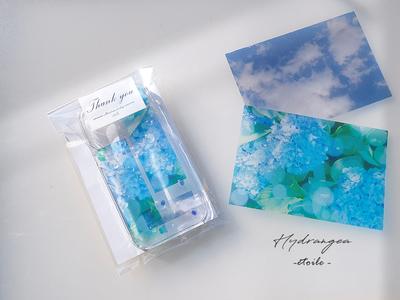 梅雨晴れに咲くアジサイをイメージした スマートフォンケース