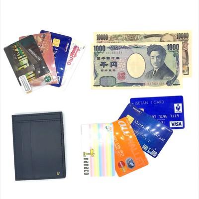 《 紙幣を吸い込むようにキャッチ!  生活を楽しくスマートにするマジックウォレット》