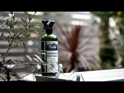 観葉植物やレザーアイテムのお手入れにも使える!とても便利なオーガニックマルチクリーナーのご紹介です