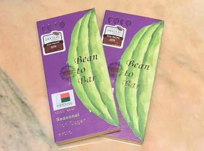 【世界に認められたチョコレート】~Bean to Bar~マダガスカル柚子タブレット
