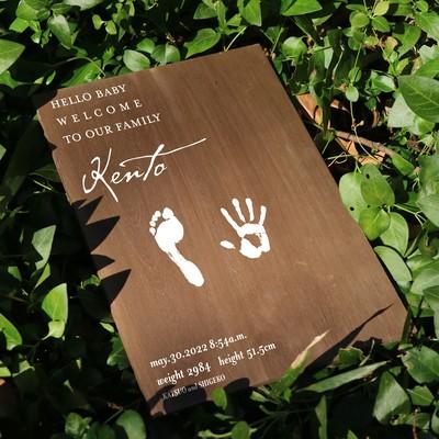 「木で作ったおしゃれな赤ちゃん命名書」Conseil