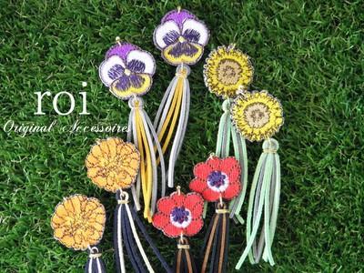 あなたの耳元に、色鮮やかな花をさかせてみませんか?・・・刺繍フラワーピアス(イヤリング)