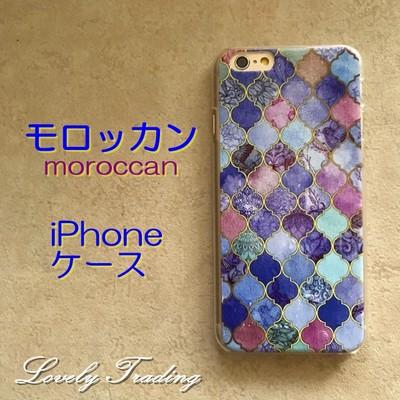 ★ひそかなブーム★オリエンタルな香りただようモロッカン(ダイヤタイル柄)iPhoneケース
