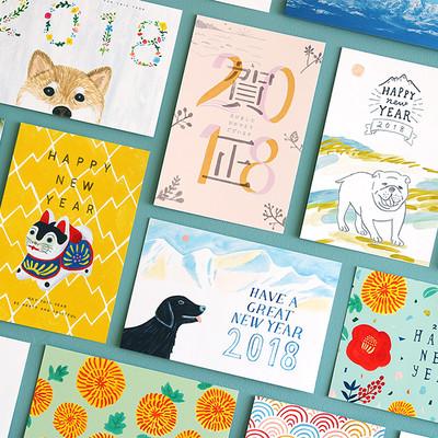 もらってうれしい!あたたかい気持ちになれるイラスト年賀状素材集のダウンロード販売がスタート!