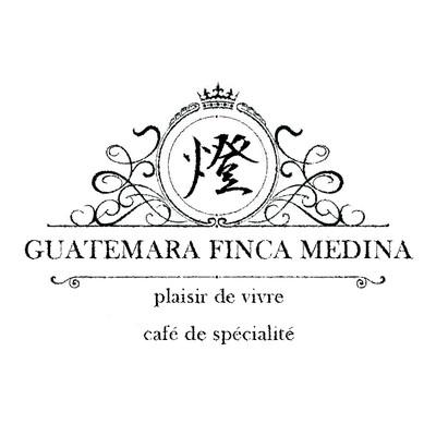 弾ける果実感!グアテマラ finca Medina ワイニー