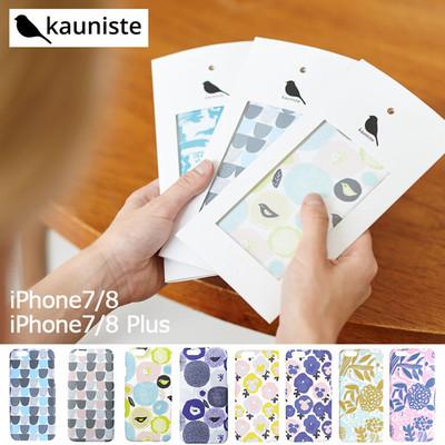 大人気!北欧ブランド「KAUNISTE」iphoneケース