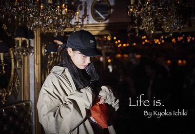 市來杏香プロデュースグッズショップ「Life is.」がオープン