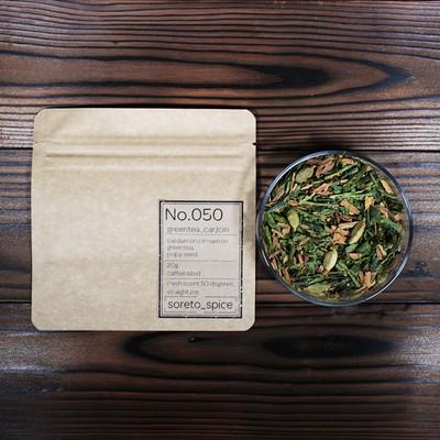 寒い時期に飲みたい!身近な『緑茶』と『スパイス』の組み合わせ