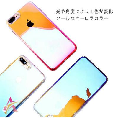 iPhoneX/XSも対応☆オーロラカラーのクリアケース♪