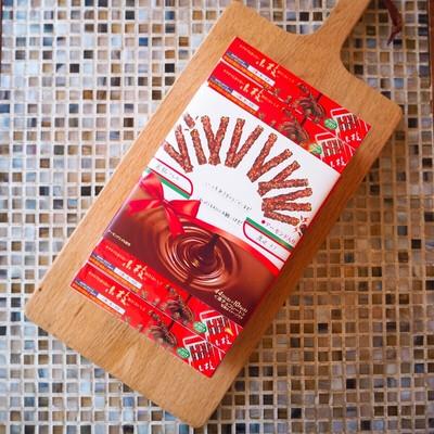 いつもの小枝が素敵なプレゼントに!BASE限定のオリジナル熨斗紙がついて、発売中!