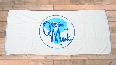 Questionmark  LA♥CARTE オリジナルのちょっと大き目バスタオル