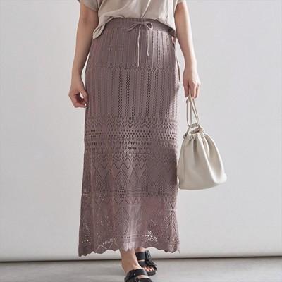 【透かし編みでおしゃれな雰囲気を演出★ロングニットスカート】透かし編みニットスカート4カラー