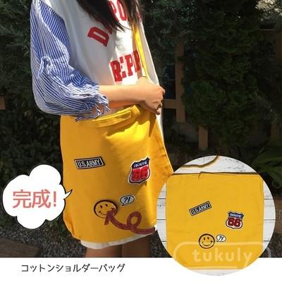 初心者でも簡単♪ワッペンデコ☆コットンショルダーバッグを作ってみよう!