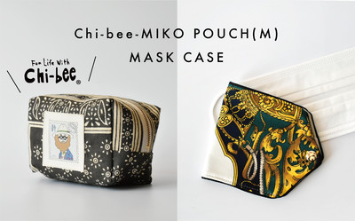 Chi-bee-MIKO POUCH(M) & MASK CASE