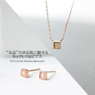 気品のある肌に魅せるダイヤモンドネックレス&ピアス