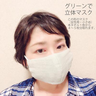 マスク作りにも最適★綿100%日本製今治ガーゼタオル