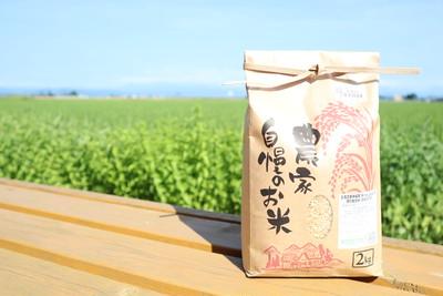 北海道東神楽町で田んぼが見渡せる、絶景カフェ農家