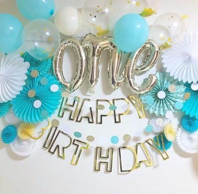 初めての誕生日はオールインワンパッケージのセットで華やかなバースデーデコレーションを!