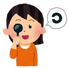 自宅で一人で近視を改善する方法!