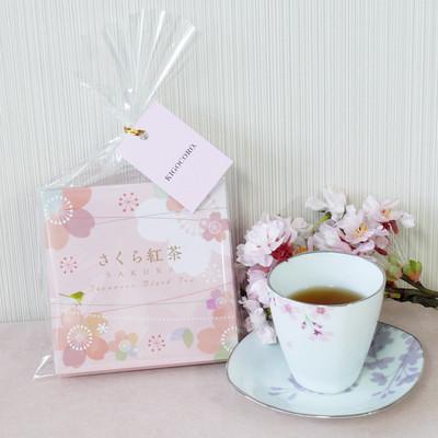 春のおとずれを告げる『さくら紅茶』販売はじまりました。