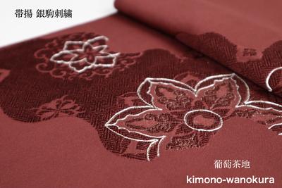 決算セール開催!銀駒刺繍で花を現した重厚な帯揚をピックアップしました☆