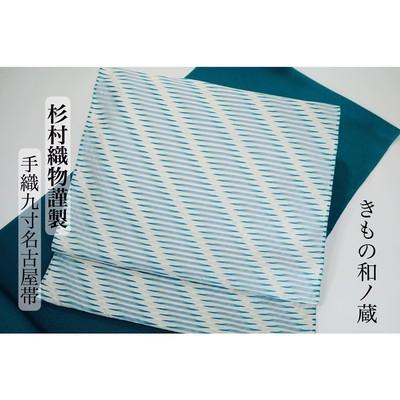 老舗機屋「杉村織物」の大人気シリーズ新商品「麟波・RINPA」のご紹介!