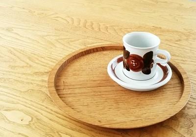 「自分時間を、贅沢に過ごす。」 無垢の栗の木のトレイR×コーヒー