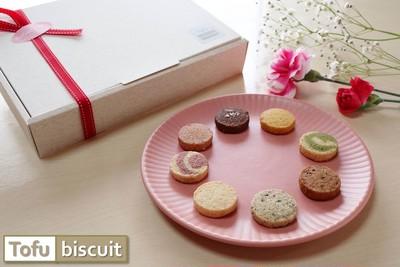 母の日にいかがでしょうか!カラダに優しい 無添加手作りおからクッキー「Tofu biscuit」