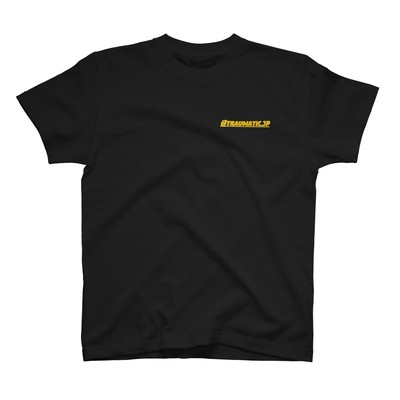 I'm tracking a person now TEE