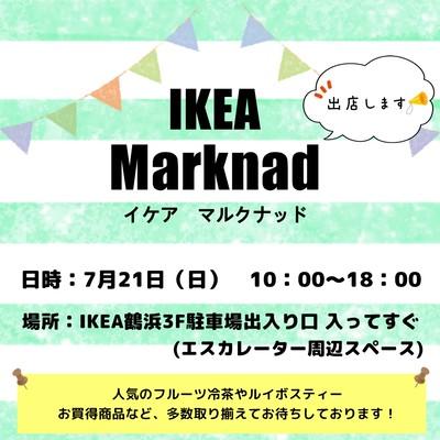 7/21(日)IKEA鶴浜店(大阪)マルクナッドに出店します!