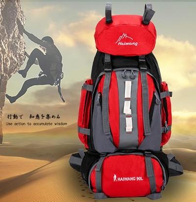 とっても便利な登山バッグ 大型リュック 90L 軽量
