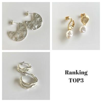 ☆Ranking TOP3☆ この夏人気のアイテムをご紹介します。