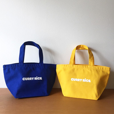 CURRYRICE LUNCH TOTE
