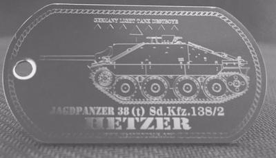 男子って、こういうのが欲しんでしょ?と言われそうなドイツ戦車ドックタグ作ってみました。