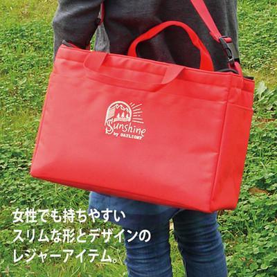行楽やお買い物に便利な大容量の保冷バッグ「Sunshine クーラーバッグ」