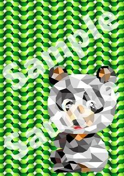 今週はパンダの壁紙イラストをリリースしました!