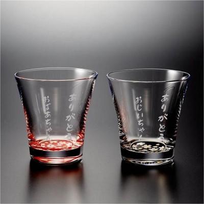 敬老の日に贈りたい。上品な蒔絵グラス。