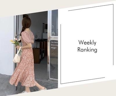 ★【5/31〜6/6】売れ筋ランキング★