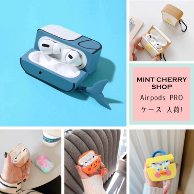 【19.11.13】Airpods Pro Case 入荷!
