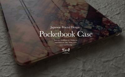 着物が好きなあなたへ。手帳型の和柄iPadケース
