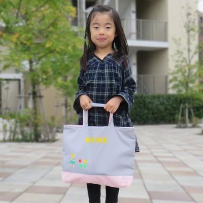 「世界にひとつだけのレッスンバッグ」フェルトのアップリケで物語ある入園入学グッズを作ってみませんか?