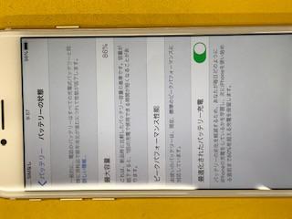 iPhone7 128GB 美品入荷のご案内