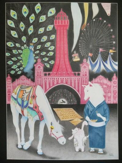 明治時代に存在した初代通天閣をモチーフ【色鉛筆画作品】