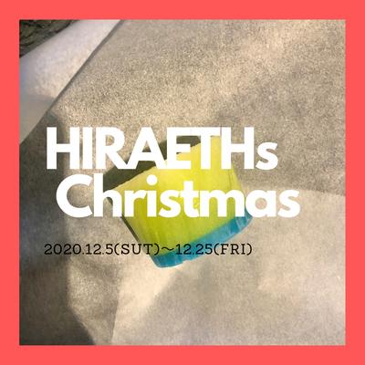 HIRAETH XMAS START !!!!!!! Novelty fair♡