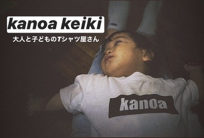 kanoa keiki【Box logo long T shirt 7.4】