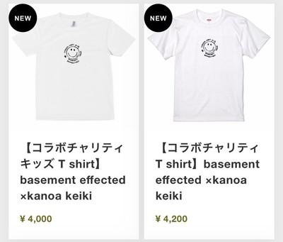 待望のコラボ第二弾‼︎【チャリティTシャツ‼︎】夏にピッタリの5.3オンスのTシャツです‼︎