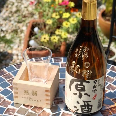 福島県の美味しい日本酒に名入れ彫刻を施して日本全国の方に呑んでいただきたいです♪