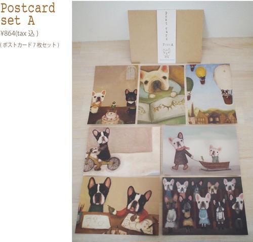 ポストカード7枚セット「A」